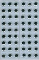 Wiebelogen zelfklevend H&C fun 12219-1934, 54stuks 12 mm