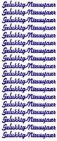 Stickervel F&F 514 Gelukkig Nieuwjaar ZILVER