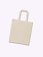 Katoenen tas klein ongeveer 20 x 25 cm ecru art. 4091