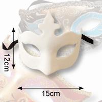 Venetiaans masker Olga Dol wit, 38103 Chloe
