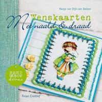 Boek: HMD Creatief met Naald en Draad, Marga van Dijk