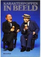 Karakterpoppen in beeld, Bets van Boxel A4 paperback