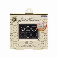 Padico Jewel Mold ML007 Mini Simple Dome & Oval