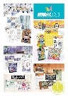 STUDIO LIGHT Magazin's & Leaflets