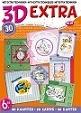 Sudio Light 3D Extra en 3D Special